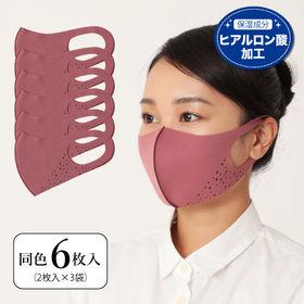 【2枚入り×3袋/カシス】小顔ラインマスクドットタイプ同色6...