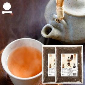 【800g(400g×2袋)】国内産そば茶