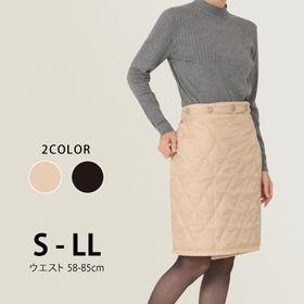 【ベージュ】裏ボア巻きスカート ハーフタイプ