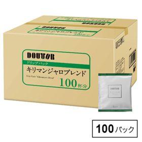 【100パック】ドトールコーヒードリップコーヒー キリマンジ...