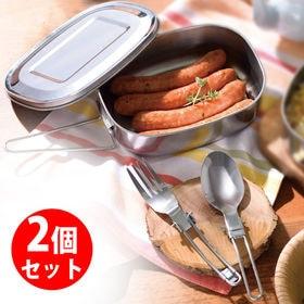 【2個セット】クッカーセット(レシピ付)