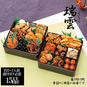【12/29午後着】新含気おせちセット「瑞雲」(15品/約2...