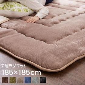【グレー】シンサレート使用あったか極厚7層ラグマット 185...