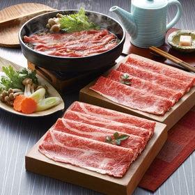 【計500g】松阪牛すきやき肉(肩ロース肉・もも肉 各250...