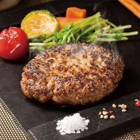 【120g×10個】松阪牛入り(31%使用)生ハンバーグ