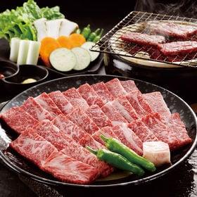 【500g】宮崎「大淀河畔みやちく」宮崎牛焼肉