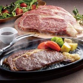 【180g×3枚/計540g】北海道産黒毛和牛ロースステーキ