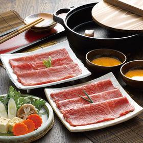 【2種/計450g】松阪牛とくまもとあか牛のすきやき肉