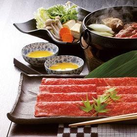 【計300g】米沢牛すきやき肉(もも肉・かた肉)きめ細かい肉...