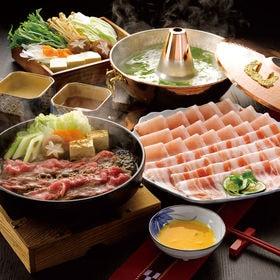 宮崎県産黒毛和牛すきやき肉(もも肉200g)と おいも豚しゃ...