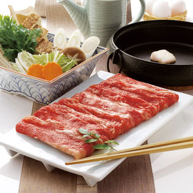 【計300g】米沢牛すきやき肉(もも肉・かた肉・ばら肉)