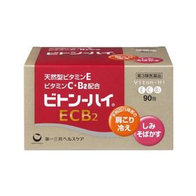 【第3類医薬品】ビトン-ハイECB2 90包