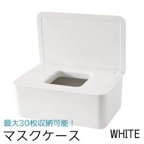 【ホワイト】マスクケース おしゃれ ボックス トッカー 可愛...