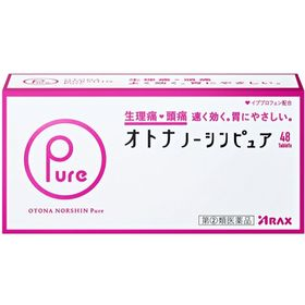 【指定第2類医薬品】オトナノーシンピュア 48錠 解熱鎮痛剤...