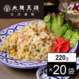 【220g×20袋】大阪王将 蟹チャーハン