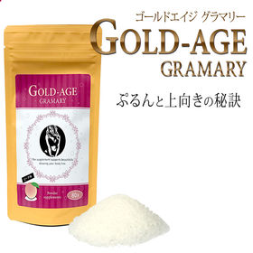 GOLD-AGE GRAMARY