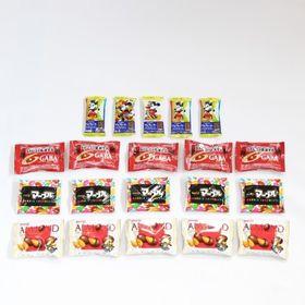 持ち運べる小袋チョコレート4種セット【20個】