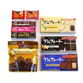 ブルボン おいしいチョコレートセット