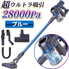 【カラー:ブルー】サイクロン掃除機 サイクロンクリーナー