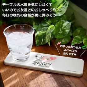 【1枚】スヌーピー 珪藻土 トレー
