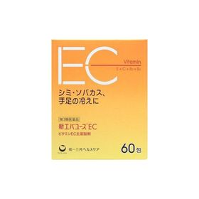 【第3類医薬品】新エバユースEC 60包