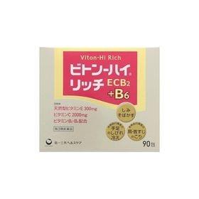 【第3類医薬品】ビトン-ハイ リッチ 90包