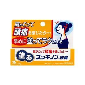 【第3類医薬品】塗るズッキノン軟膏 15g(ズッキノンa)