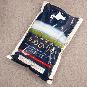北海道米ゆめぴりか 10kg