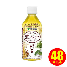【350ml×48本】おーいお茶 日本の健康 玄米茶