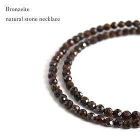ネックレス パワーストーン 天然石 ブロンザイト