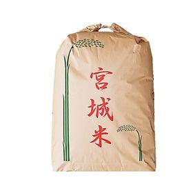 宮城産【2021年産新米】純粋ササニシキ玄米30kg