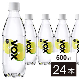 【24本/レモンフレーバー】VOX(ヴォックス)強炭酸水  ...