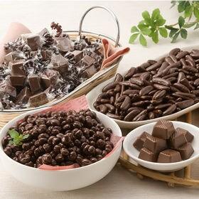 【1.54kg】創始63年チョコレートを生地から製造している...