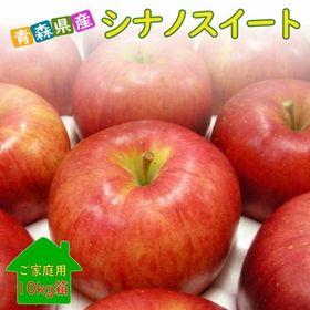 【予約受付】11/12~順次出荷【約10kg】青森県産林檎 ...