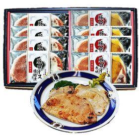 豚ロース仙台味噌漬2種8Pギフト