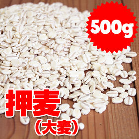 【500g】岡山県産 押麦(大麦)