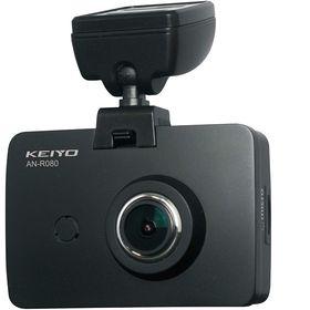KEIYO ドライブレコーダー AN-R080