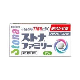 【第2類医薬品】ストナファミリー 70錠 かぜ 解熱 鎮痛 ...