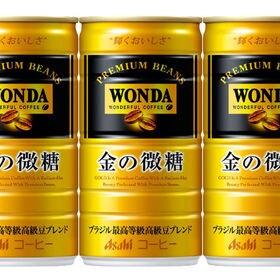 ワンダ 金の微糖 缶185g■