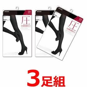【3足組セット】アツギ タイツ アスティーグ 圧 120 引...