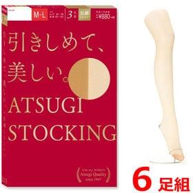 【6足組】アツギ 引きしめて美しいパンティーストッキング