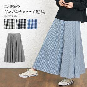 2つのチェックを楽しむ。ギンガムチェック切替えスカート