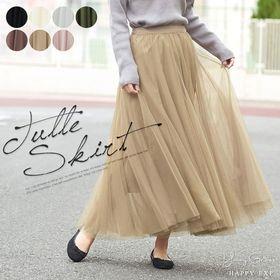 軽やかなチュールの魅力。チュールロングスカート