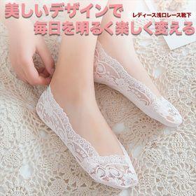 【2足セット】浅口レース靴下