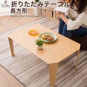角が丸くない折りたたみテーブル 長方形