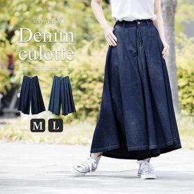 スカートのようなシルエット。デニムキュロット