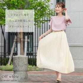 エアリーな大人スカート。シフォンプリーツマキシスカート