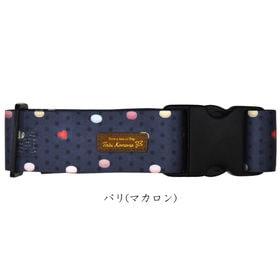【1個】ことりっぷ 旅こもの【ラゲッジベルト】スーツケースベ...