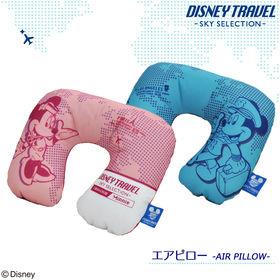 【1個】【DISNEY TRAVEL SKY SELECTI...