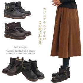 くしゅくしゅ・ベルトデザイン・ルーズショートブーツ